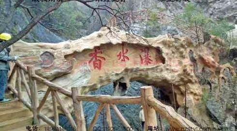 湖北省襄阳市南漳县香水河景区栈道景观