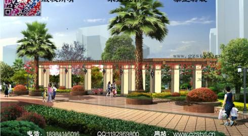 贵州丹寨中联国际城规划方案效果