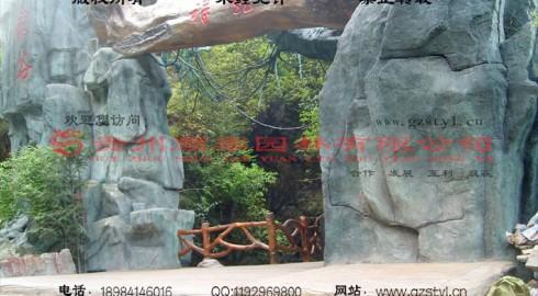 安康双龙景区假山景观