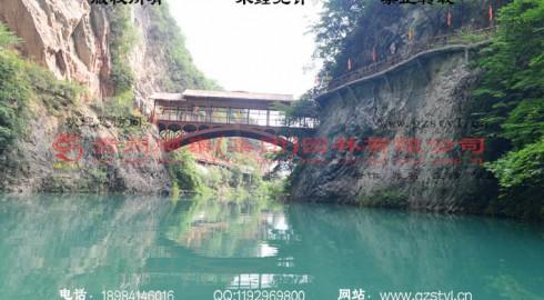 湖北襄阳五道峡景区钢构防腐木栈道景观