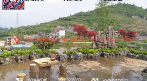 贵州贵阳新添寨奶牛场屋顶花园景观