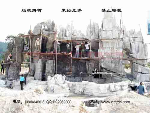 塑石假山-贵州黔南州2
