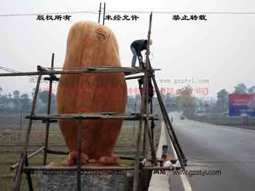 塑石假山-贵州黔南州3