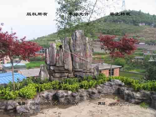 塑石假山--贵阳保利屋顶花园 (2)