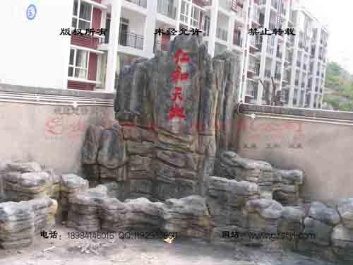塑石假山--贵阳保利屋顶花园 (6)