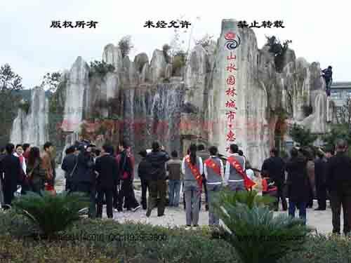 塑石假-贵州黔南州1