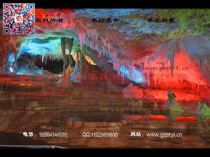 地下银河地下银河二期实际效果图 (14)