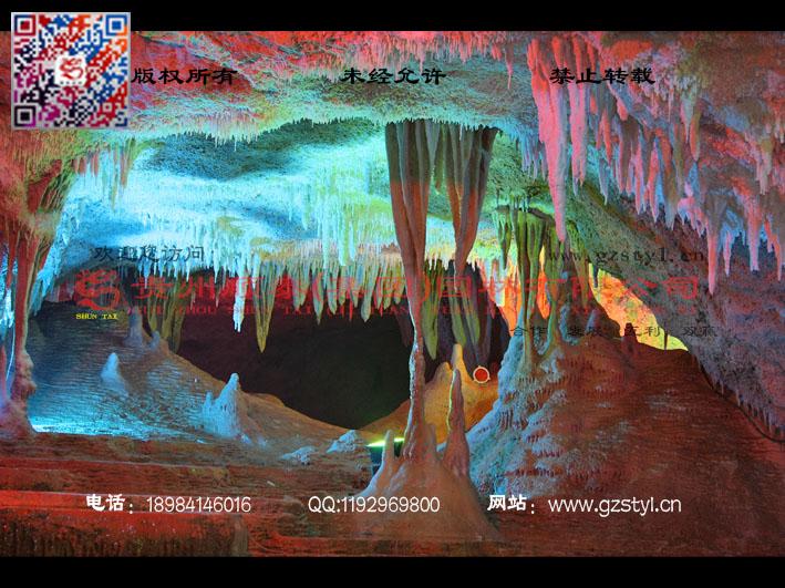 地下银河地下银河二期实际效果图 (15)