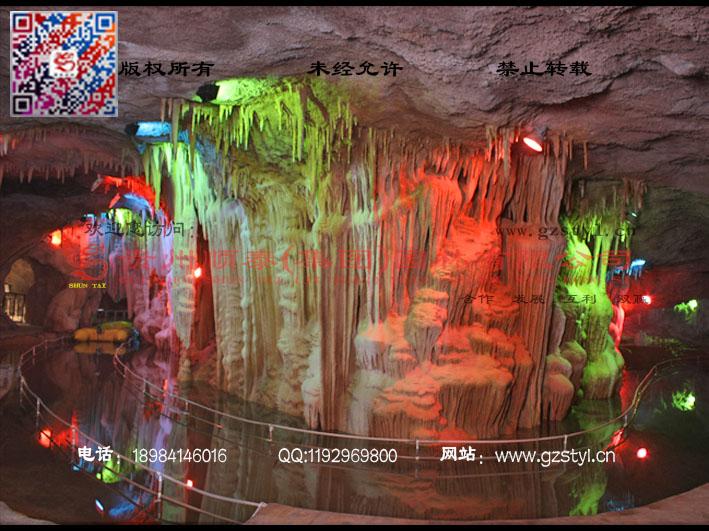 地下银河地下银河二期实际效果图 (17)