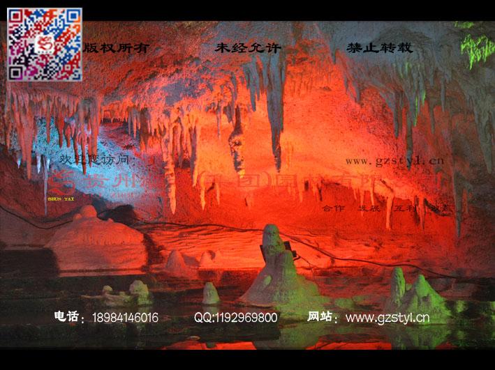 地下银河地下银河二期实际效果图 (21)