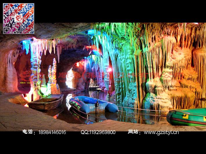 地下银河地下银河二期实际效果图 (22)