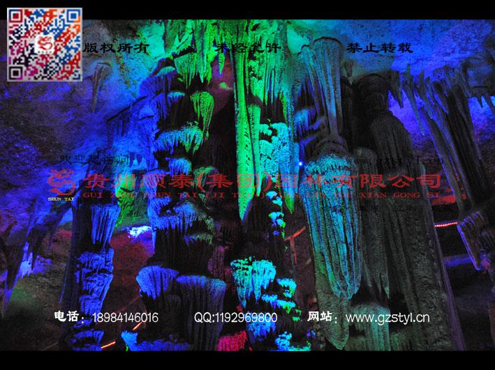 山东蒙阴县地下银河第三期 (15)