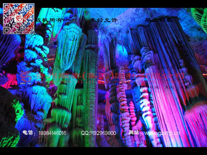 山东蒙阴县地下银河第三期 (26)