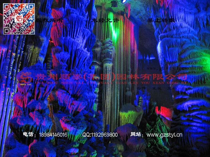 山东蒙阴县地下银河第三期 (36)