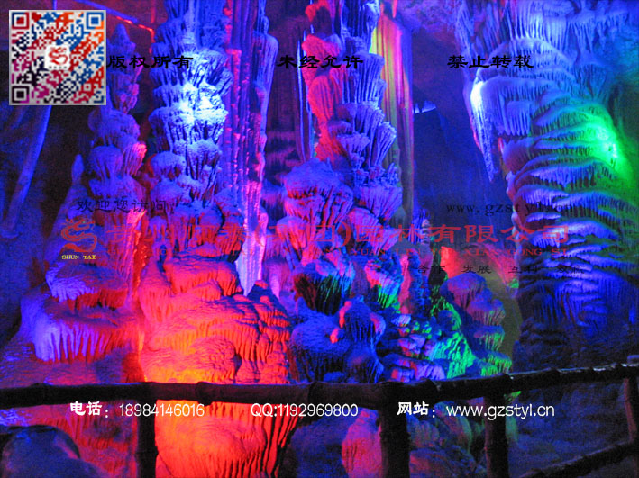 山东蒙阴县地下银河第三期 (37)