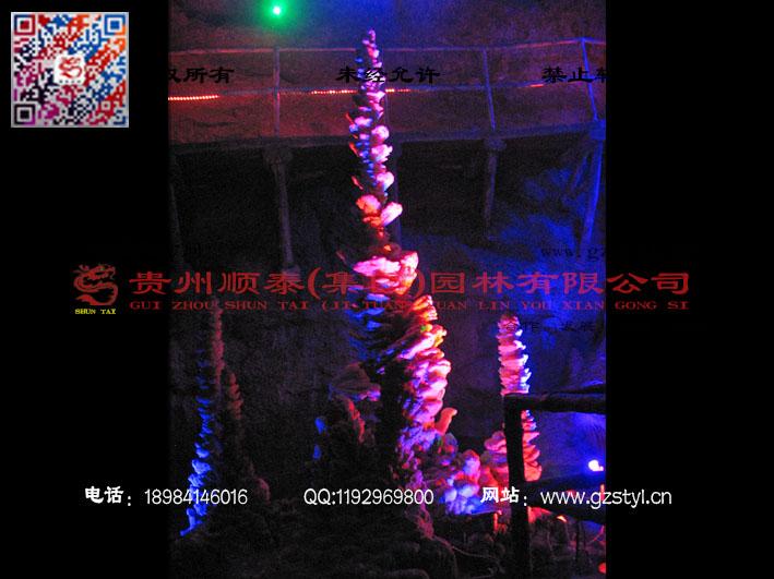 山东蒙阴县地下银河第三期 (39)