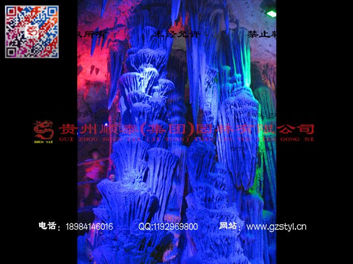 山东蒙阴县地下银河第三期 (40)