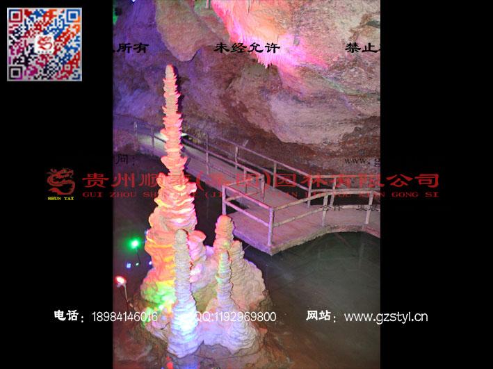山东蒙阴县地下银河第三期 (44)