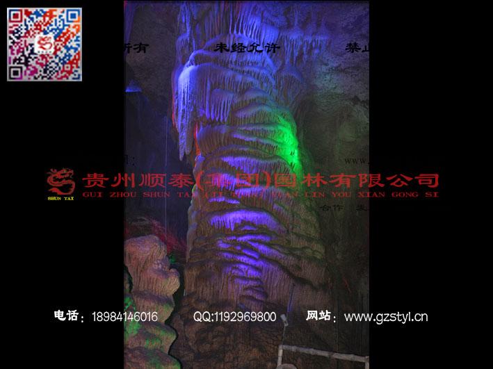 山东蒙阴县地下银河第三期 (45)