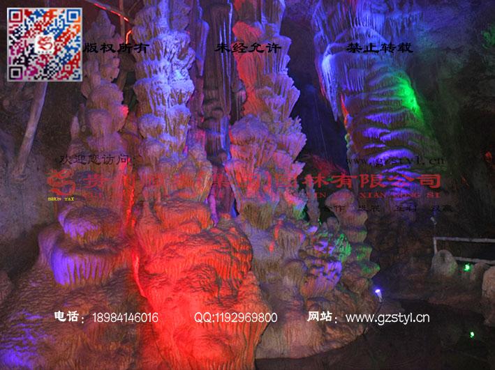 山东蒙阴县地下银河第三期 (46)