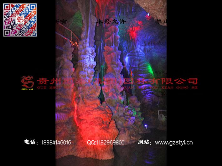 山东蒙阴县地下银河第三期 (47)