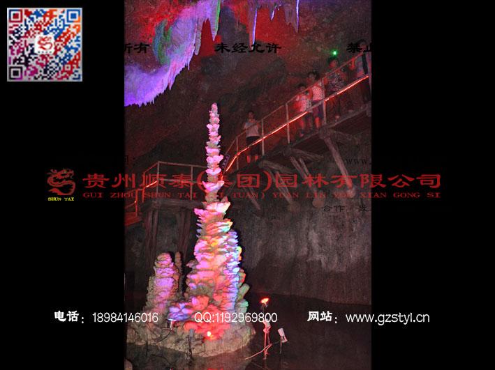 山东蒙阴县地下银河第三期 (48)
