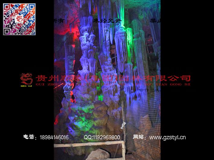 山东蒙阴县地下银河第三期 (49)