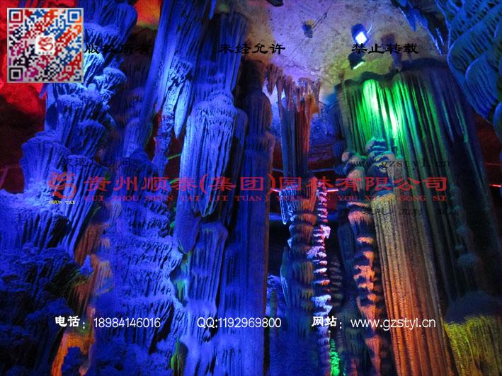 山东蒙阴县地下银河第三期 (5)