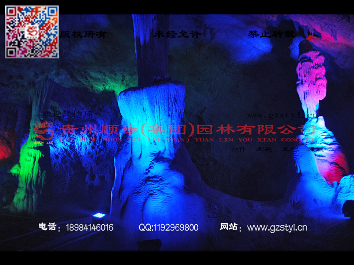 山东蒙阴县第四期工程效果图 (70)
