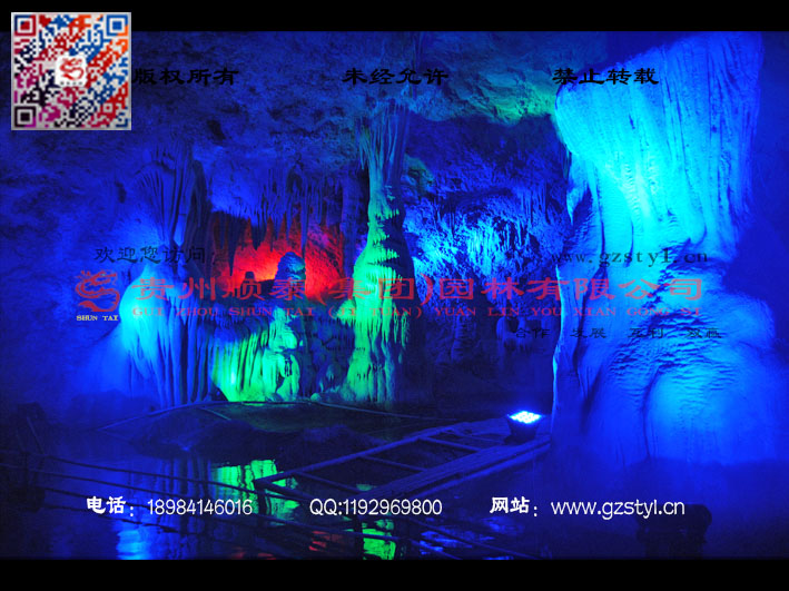 山东蒙阴县第四期工程效果图 (72)